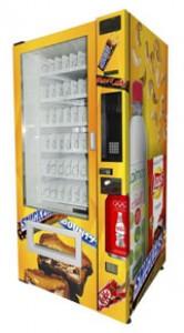 Снековый автомат AVEND/SM6367
